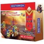 Магнитный конструктор МАГНИКОМ Мастер MK-40 Луноход