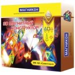 Магнитный конструктор МАГНИКОМ Мастер MK-62 Гравитация