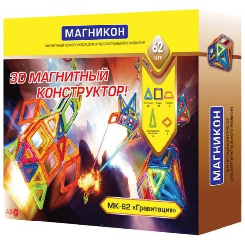 Магнитный конструктор Магникон МК